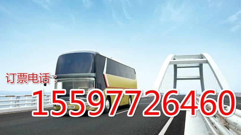 从晋江到城口的客车汽车时刻表\\长途客运