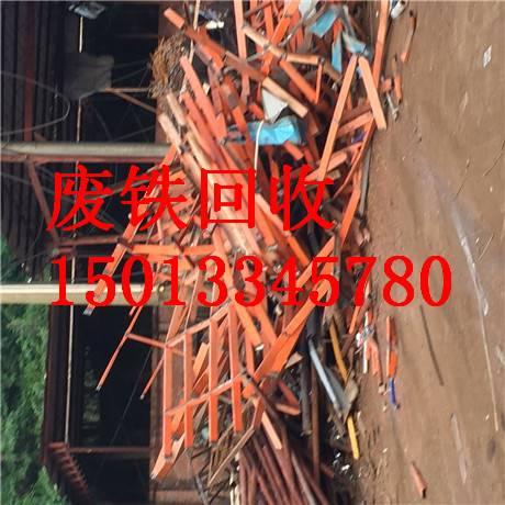2017今日废铜回收价格表,广州废铜回收