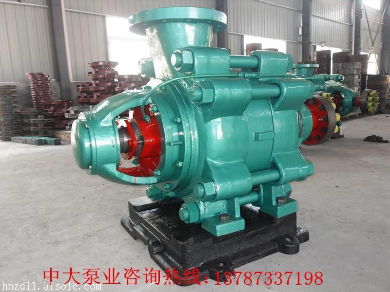 D600-60X9 中大泵业 多级离心清水泵出厂价