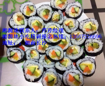 湖南哪里有寿司学,哪里有学寿司