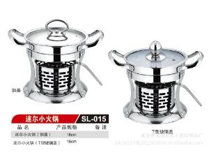 大号酒精炉/顺利不锈钢制品sell/简易酒精炉