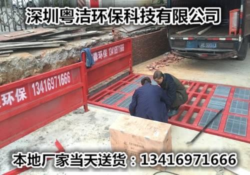 深圳工地洗车机厂家