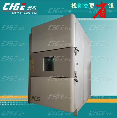 二手冷热冲击试验箱意大利ACS CST130S二手温度冲击测试机转让