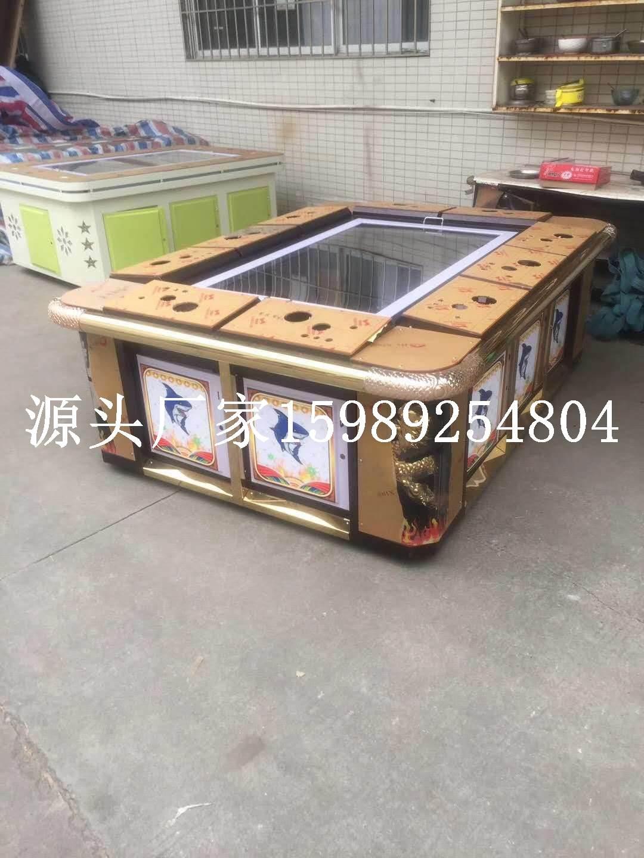 广州游戏机厂家直销批发捕鱼游戏机