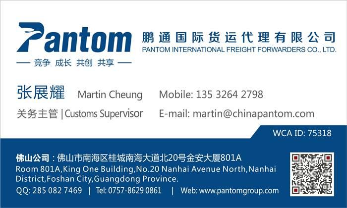 香港进口报关费用是多少,深圳代理旧设备进口报关公司