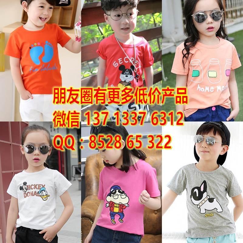 夏季跑量便宜童装批发东莞厂家清货最低价3元儿童短袖T恤