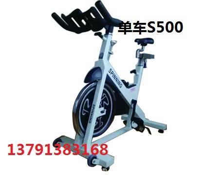 奥信德AXD-S500商用动感单车健身车