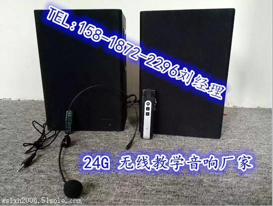 深圳壁挂音响生产厂家,专业校园广播系统音响 学校壁挂音响报价