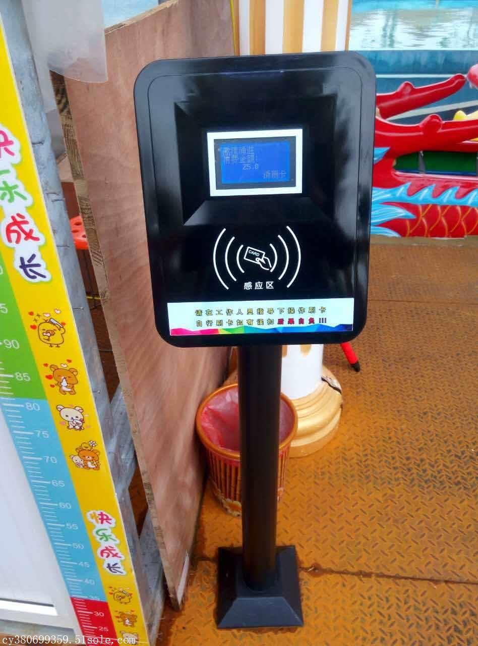 赣州游乐场消费一卡通系统、南昌游乐场消费一卡通系统