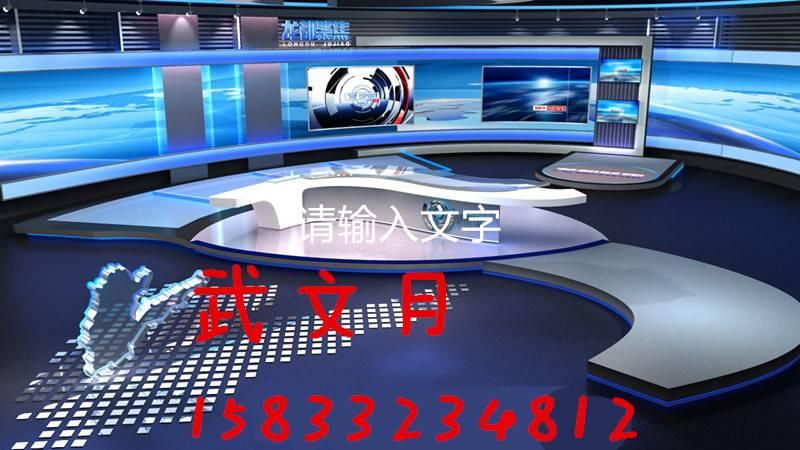 虚拟演播室慕课微课蓝箱装修搭建录播导播系统设备
