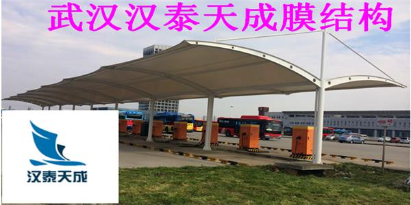 赤壁城市公交充电站车棚,赤壁城市公交充电站膜结构