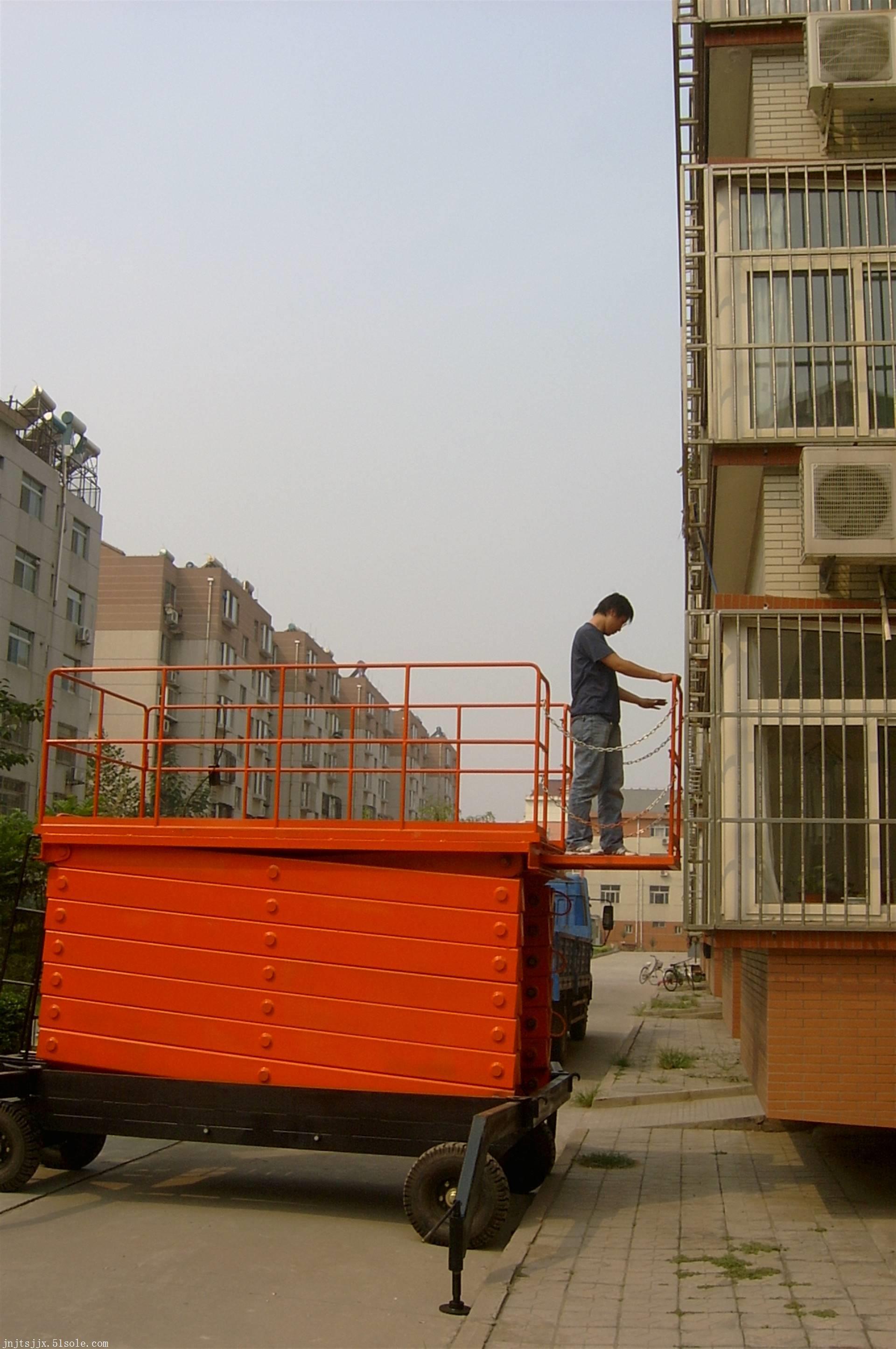 剪叉式升降机  剪叉式高空作业升降平台