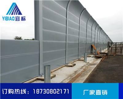 云南玉溪公路隔音声屏障制造厂家欢迎来厂考察