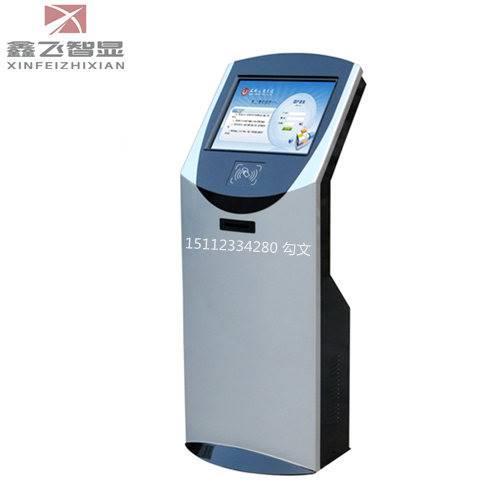 21.5寸触摸一体机液晶显示器wifi 电容触摸屏商场导购机取票机