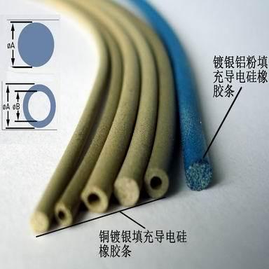 深圳市豪欧密封供应导电硅胶优秀的导电性能和电磁波屏蔽性能