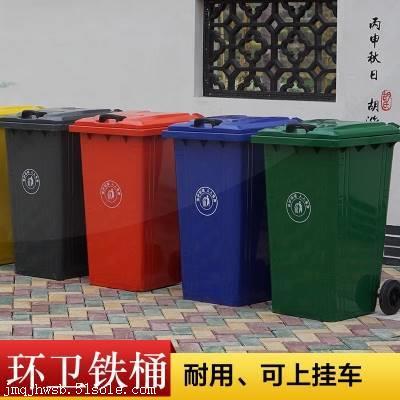 铁质户外垃圾桶大号环卫垃圾桶市政铁质垃圾箱圆形大铁桶