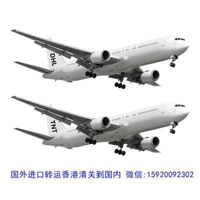日本到中国国际空运中转香港 花王染发剂香港包税清关进口国内