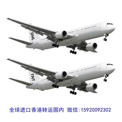 美国到中国空运物流中转香港 斐珞尔洁面仪香港包税清关进口国内