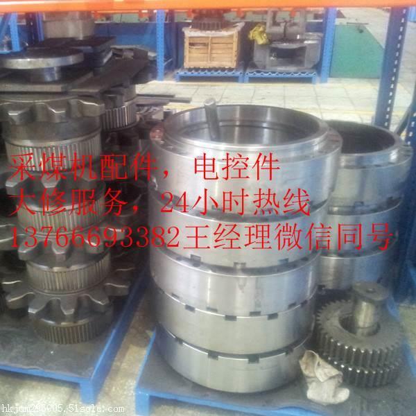 安徽安庆太湖采煤机配件现货