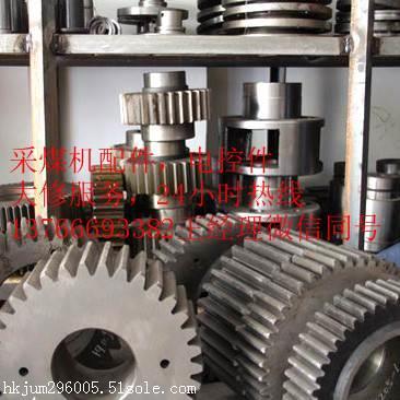 陕西铜川耀州区鸡西采煤机双联泵售后服务