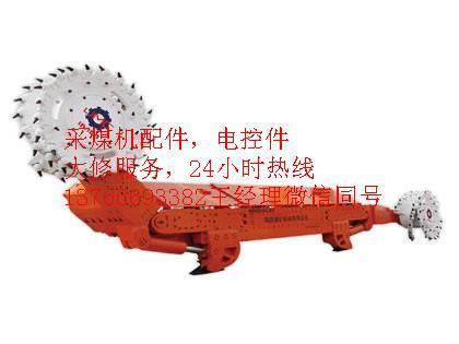 贵州毕节纳雍鸡西采煤机大齿轮维修