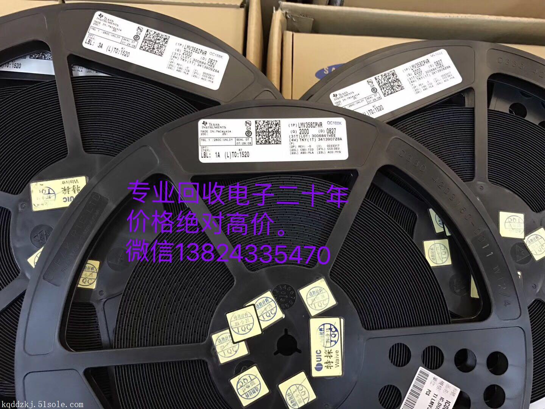武汉收购电子库存价高同行