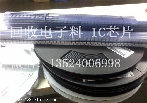 回收MAXIM美信IC芯片
