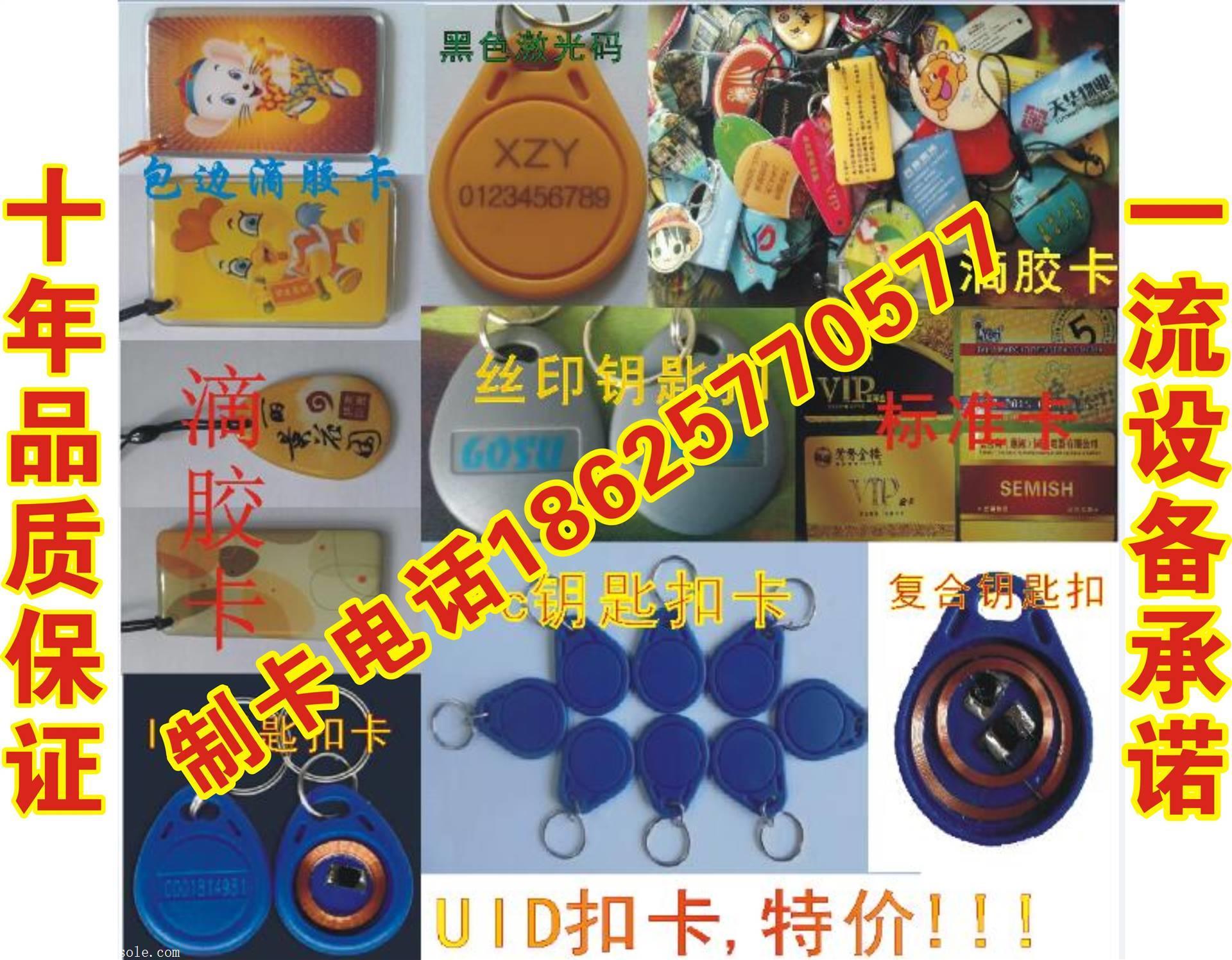 郑州1元复制蓝牙卡停车卡在哪里东区有嘛社区绍兴E网