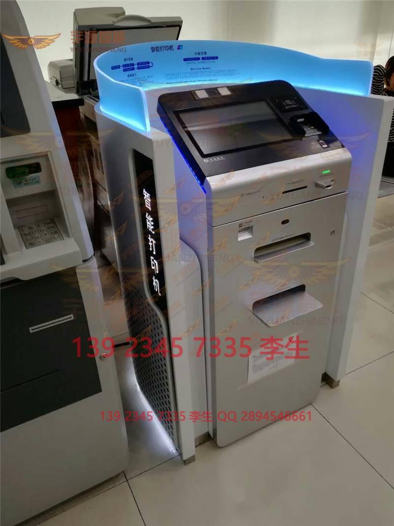 交通银行智易通设备隔断机罩灯箱生产厂家定制价格