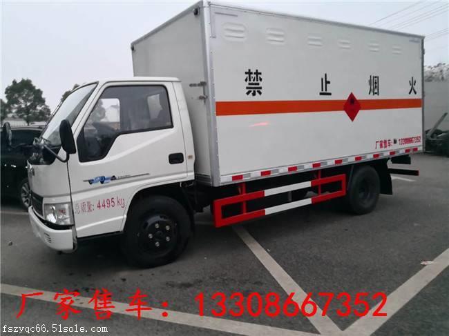 安顺地区液化气钢瓶厢式运输车购买注意事项