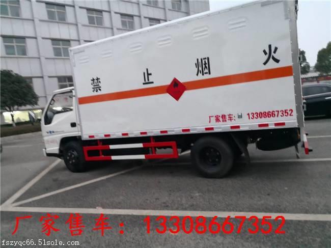 莆田市4吨防爆车钱