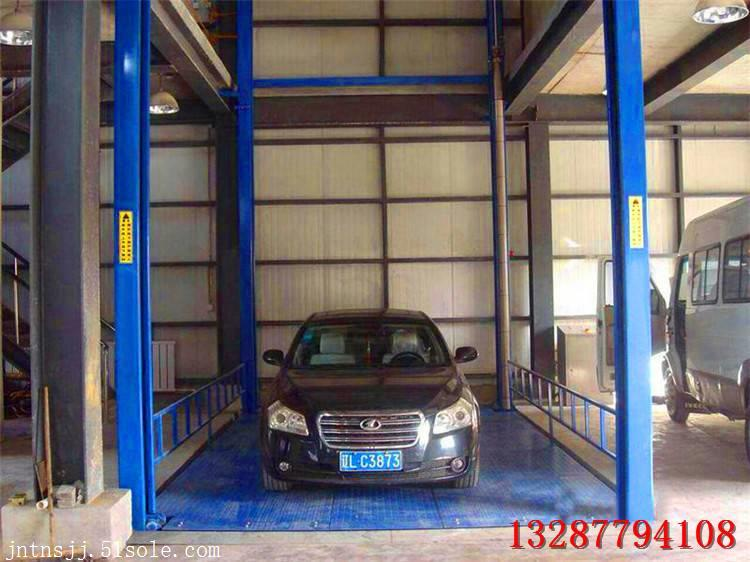 遼陽家用汽車舉升機坦諾地下停車場升降平臺生產廠家