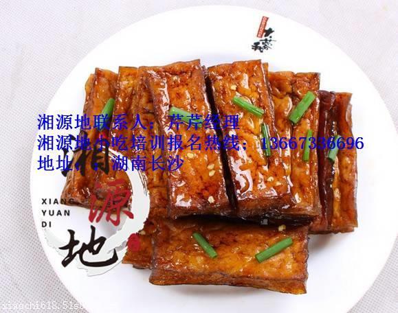 泉水豆腐哪里有学-株洲哪里有学泉水豆腐的地方
