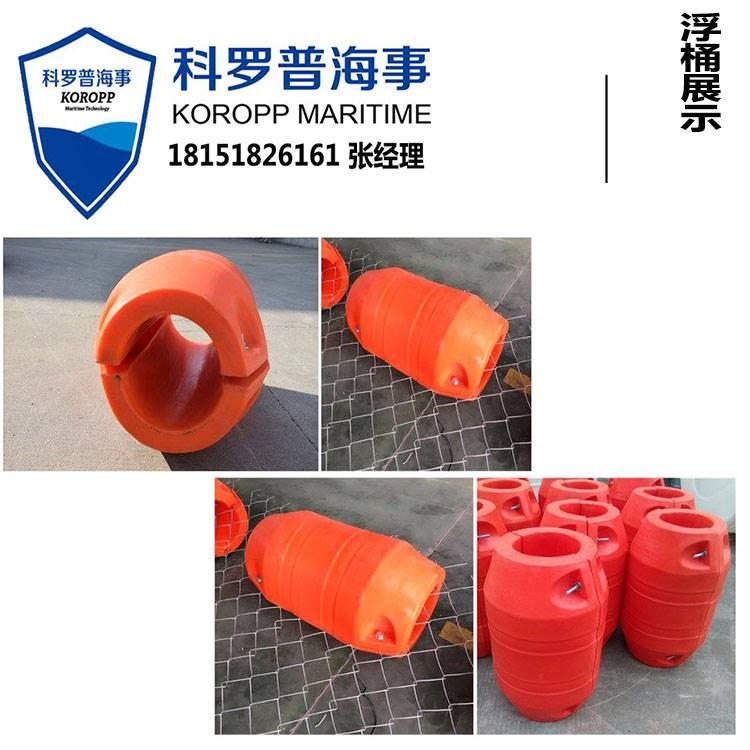 渔港建设环境保护浮球抗酸性耐磨耐腐蚀浮球优质PE批量供应浮球