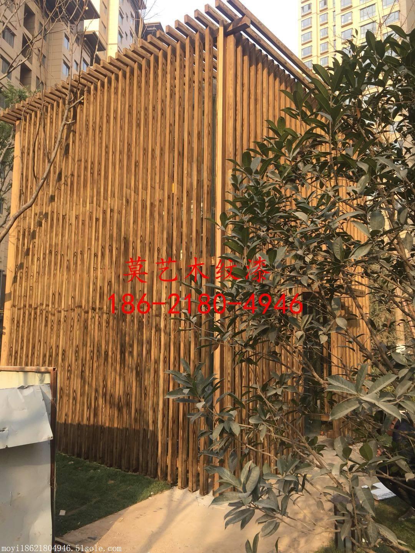 宝鸡木纹漆施工 廊架木纹漆 金属钢结构木纹漆 氟碳漆仿木纹