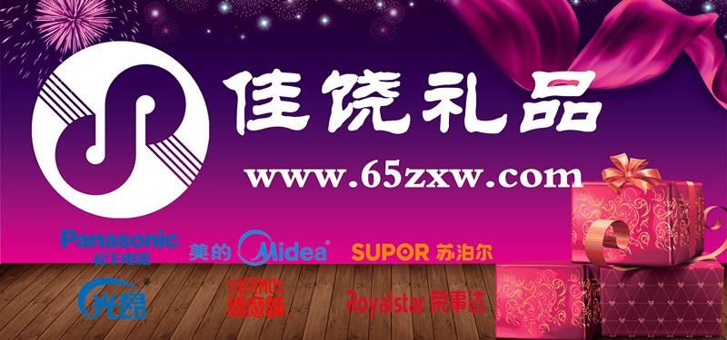 南京企业礼品定制-企业文化是礼品定制的核心价值