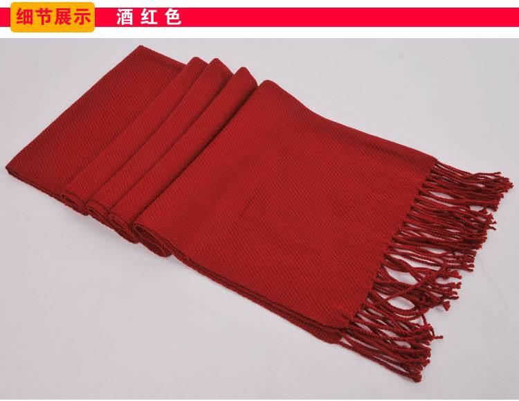 深圳羊毛圍巾圍脖披肩訂做-廣東羊絨圍巾絲巾定制廠家-品牌貼牌圍