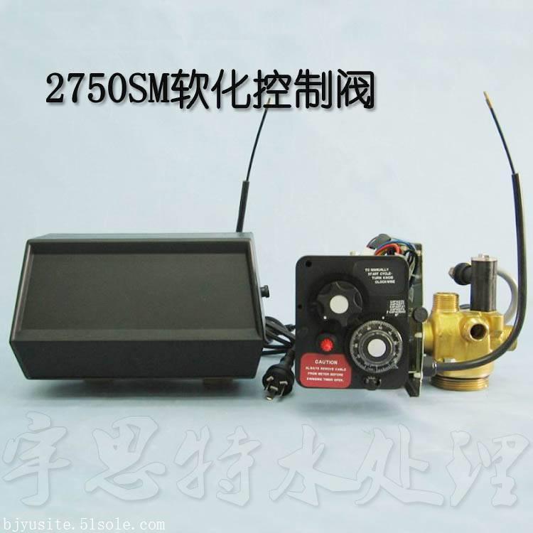 泰安专卖原装进口FLECK富莱克2750控制阀 FLECK多路控制阀及配件