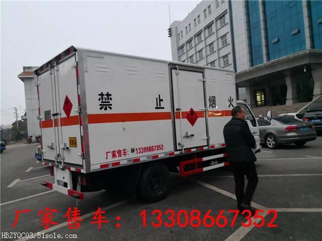 武汉市皮卡小型防爆车视频