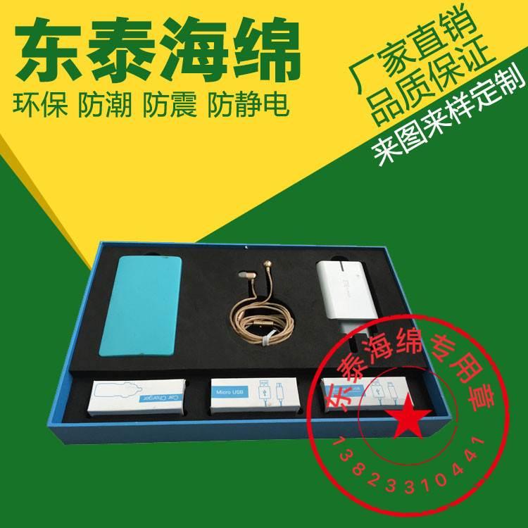 深圳仪器箱EVA内衬