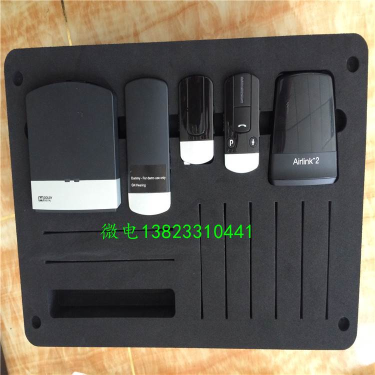 深圳EVA包装盒内托