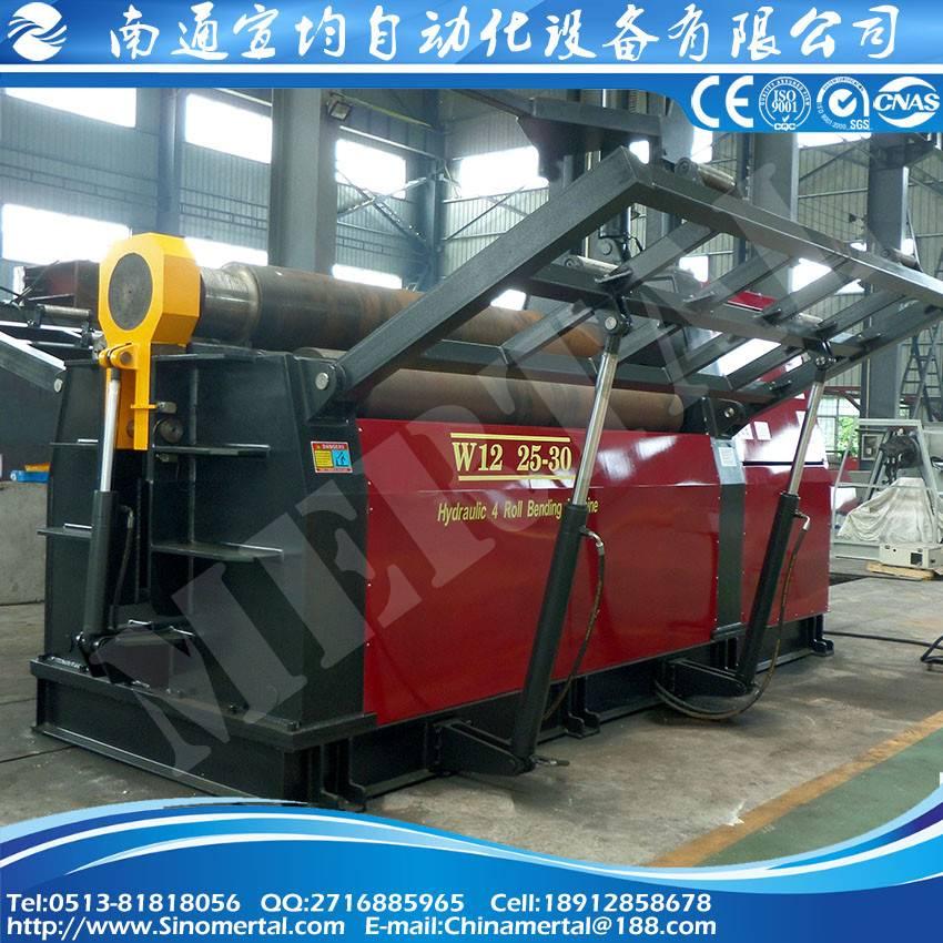 杭州卷板机现货MCLW12CNC-25X3000全自动四辊卷板机
