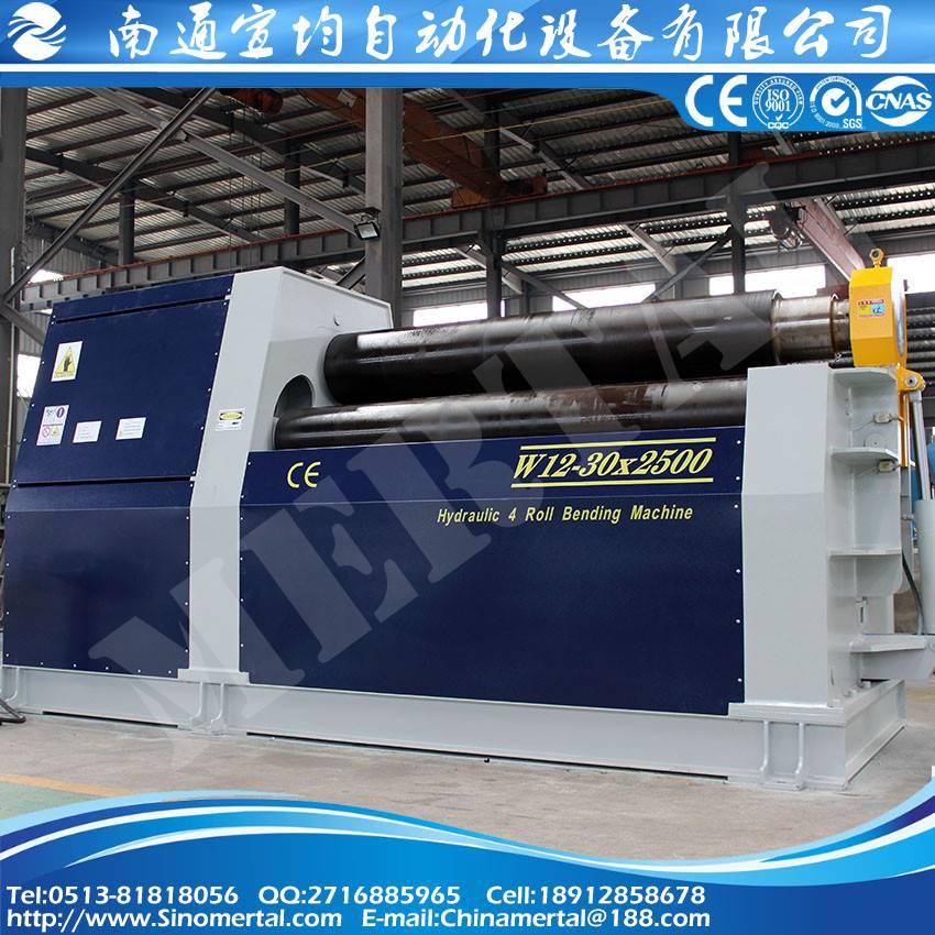 山东华鲁卷板机MCLW12CNC-30X2500全自动四辊卷板机