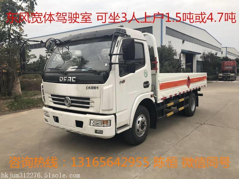 东风宽体驾驶室 气瓶运输车 可做3人 玉柴115或130马力