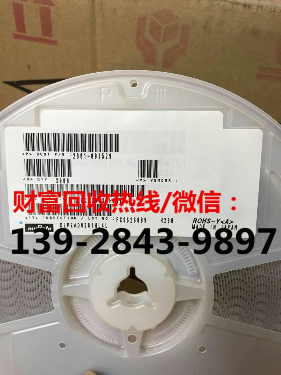 安规电容回收襄阳市湖北省收购各种电容料