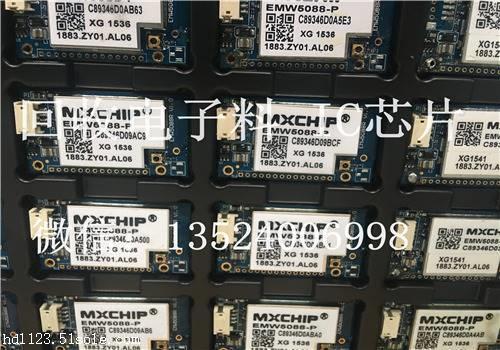 回收IC库存 收购工程处理电子元器件