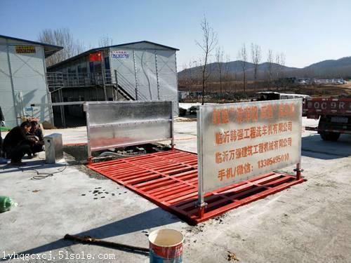 价格适中的工地洗车机 口碑好的韩强工地洗轮机