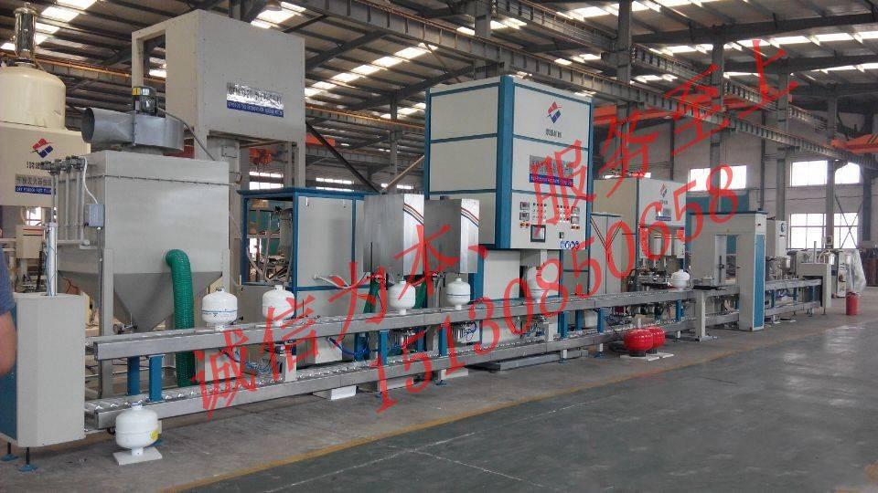新型悬挂式超细干粉灌装机设备厂家,自动悬挂灭火器灌装机直销