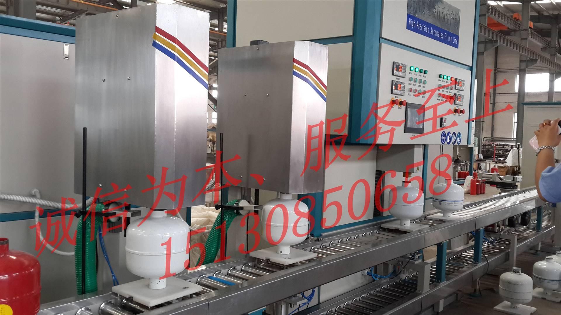 超细干粉灌装机,河北饶阳鸿源机械有限公司