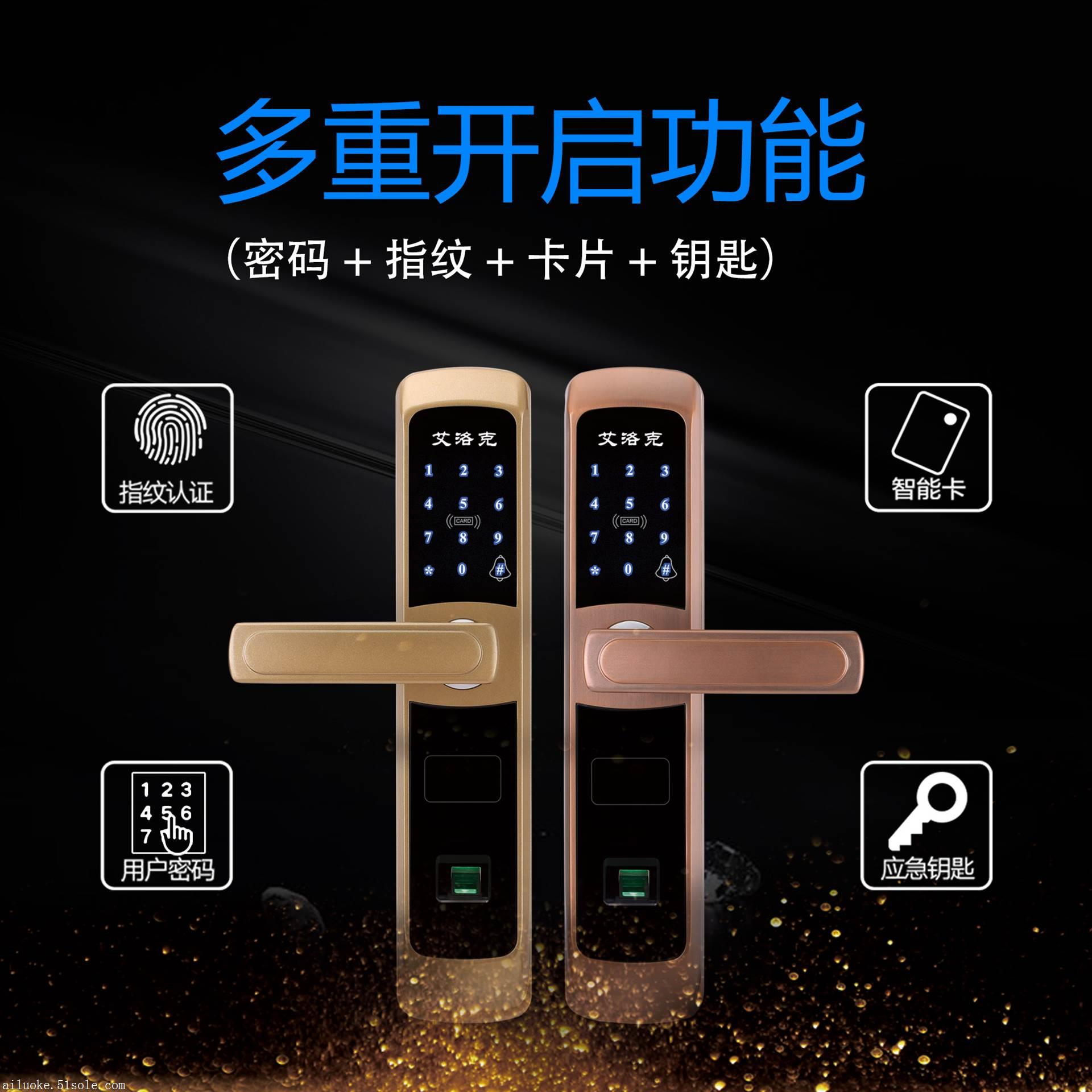 密码门锁加盟 指纹密码锁代理-深圳指纹密码锁品牌厂家